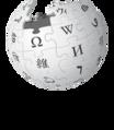 Rsz wikipedia-logo-v2-he.png