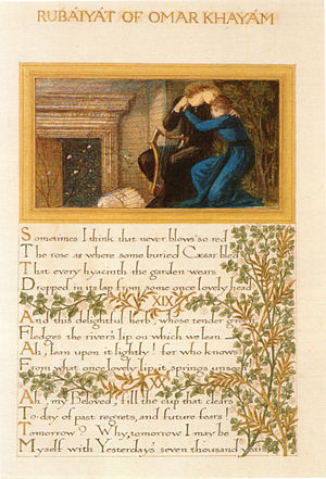 Rubaiyat of Omar Khayyam - Calligraphic manuscript page with three of FitzGerald's Rubaiyat written by William Morris, illustration by Edward Burne-Jones (1870s).