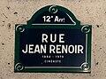 Rue Jean-Renoir (Paris), panneau de rue.jpg