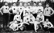 Rugby team of FV Stuttgart in 1894