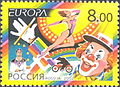 Russian stamp no 755.jpg