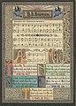 S.S. Bremen - G. Howell-Baker - music by E. Edgar Evans.jpg