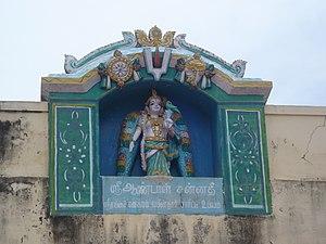 Andal - Andal at Pundarikakshan, Perumal Temple, Tamil Nadu