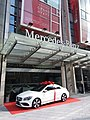 SZ 深圳 Shenzhen 羅湖 Luohu 深南東路 Shennan East Road shop Mercedes-Benz showroom white car August 2018 SSG Grand Hyatt Hotel.jpg