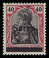Saar 1920 12 Germania.jpg