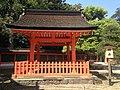Sacred well in Upper Shrine of Usa Shrine.JPG