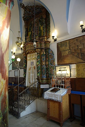 Jewish eschatology - The Ark in the Ari (Isaac Luria) Ashkenazi Synagogue in Safed. Luria fully expounded the Kabbalistic doctrine of gilgul