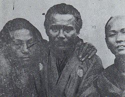 Samurai of Aizu Domain.jpg