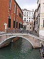 San Marco, 30100 Venice, Italy - panoramio (730).jpg