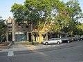 Sankey Building (7489404004).jpg
