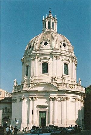 Santissimo Nome di Maria al Foro Traiano Church - Image: Santissimo nome