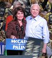 Sarah Palin and John McCain in Albuquerque (cropped).jpg