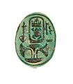 Scarab Inscribed with the Throne Name of Thutmose III MET 27.3.317 bot.jpg