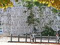 Schönbrunn Garten - Eingang 2.jpg