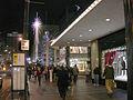Seattle - Westlake Mall at Xmas 01.jpg
