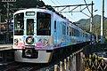 Seibu 4000 series 52 Seats of Happiness Higashi-Agano Station 2017-11-06 (28282957459).jpg