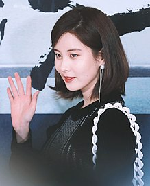 Seohyun at The Age of Blood VIP premiere on November 21, 2017.jpg