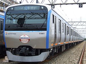 Series 11000 of Sagami Railway.jpg