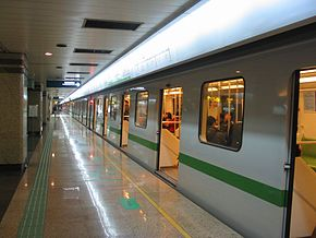 Shanghai Science & Technology Museum Station.jpg
