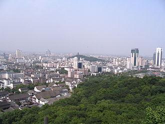 Shaoxing - Image: Shaoxing Cityscape