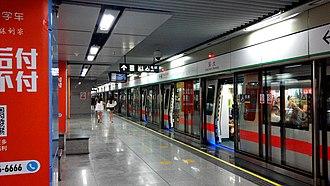 Line 1 (Shenzhen Metro) - Train at Shenzhen University station