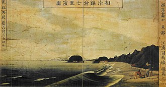 The Great Wave off Kanagawa - A View of Seven-League Beach painting by Shiba Kōkan, 1796