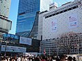 Shibuya (49476611061).jpg