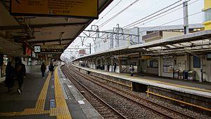 Shimo-Akatsuka Station - Image: Shimo akatsuka Station platform 1 20160409