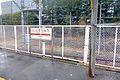 Shin-Kiryu Station - platform - feb 5 2015.jpg