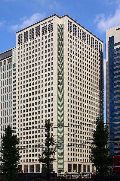 File:Shinagawa Grand Central Tower 2014 Ⅱ.JPG