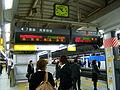 Shinjuku station (289733387).jpg