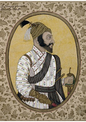 Shivaji - Shivaji's portrait (1680s) housed in the British Museum