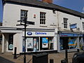 Shops on Bridge Street, Pontefract.JPG