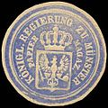 Siegelmarke Königl. Regierung zu Münster-Papier Magazin W0296842.jpg