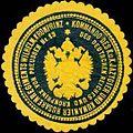 Siegelmarke Kommando des K.u.K. Jazygier und Kumanier Husarenregiments Wilhelm Kronprinz des Deutschen Reiches und Pronprinz von Preussen Nr. 13 W0317611.jpg