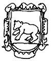 Sievierščyna. Севершчына (1676).jpg