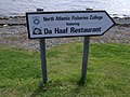 Signpost to North Atlantic Fisheries College, Scalloway - geograph.org.uk - 971232.jpg