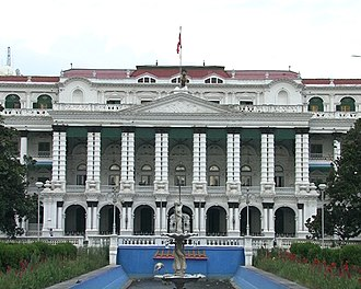 Singha Durbar - View of the Durbar from the gardens