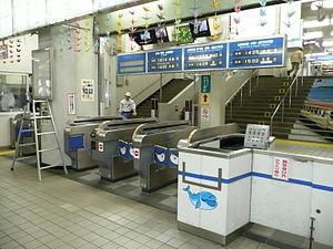 Shimonoseki Station - The ticket barriers