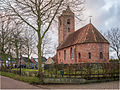 Sint-Petruskerk, Eestrum 3.jpg