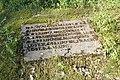 Skangaļu vācu karavīru brāļu kapi (WWI), Valgundes pagasts, Jelgavas novads, Latvia - panoramio.jpg