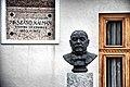 Sklabiná, Slovakia, Kálmán Mikszáth Memorial House 2017-07 04.jpg