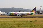 SkynetAsiaAirways B737-400 kumamoto 20091020 161422.jpg