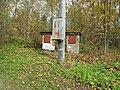 Slezská Harta (Leskovec nad Moravicí), transformátor.jpg