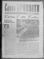 Slovo-3-4-1995.pdf