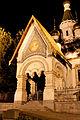 Sofia Center walk with free sofia tour 2012 PD 064.jpg