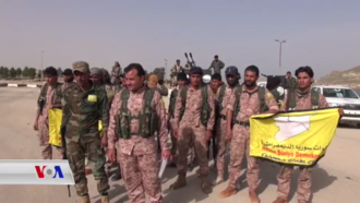 Northern Sun Battalion - The Soldiers of the Two Holy Mosques Brigade, which joined the Northern Sun Battalion in March 2016.