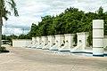 Solidaridad, Quintana Roo, Mexico - panoramio (175).jpg