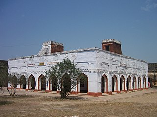 <i>Alha-Khand</i>