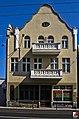 Sopot, Niepodległości 811 - fotopolska.eu (276417).jpg
